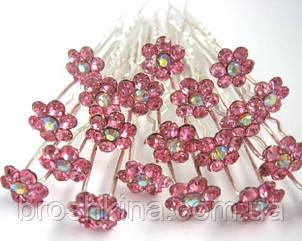 Шпильки для волос с цветочком из розовых камней d 1 см 20 шт/уп