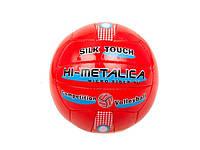 "М"";яч  волейбольний "";SILK TOUCH""; 28"