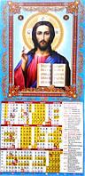 Листовые настенные Церковные календари 2018,размер 420*200,ассортимент