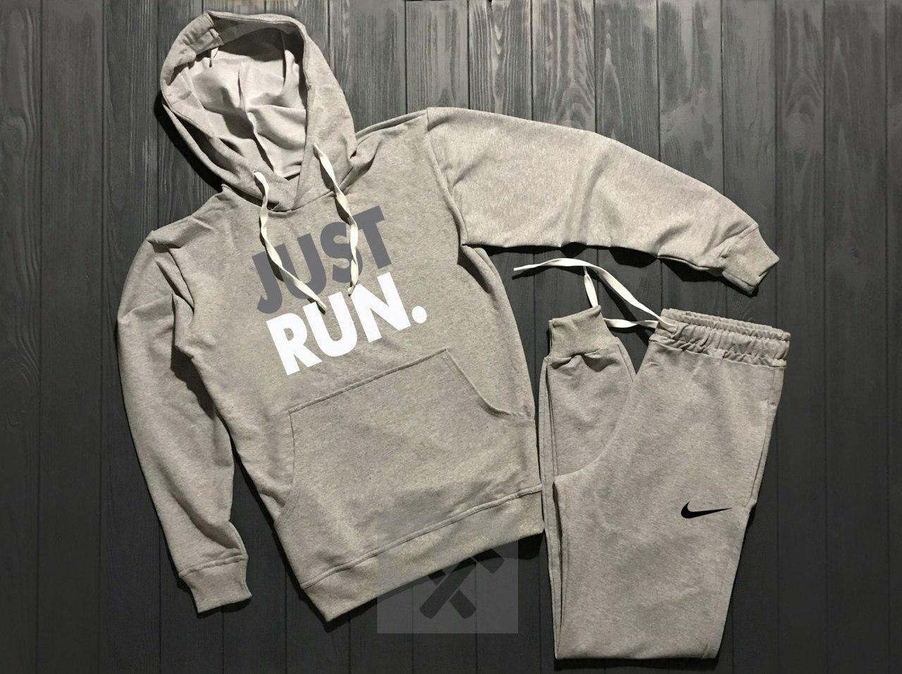 Весенний костюм спортивный Nike Just Run с капюшоном серый топ реплика
