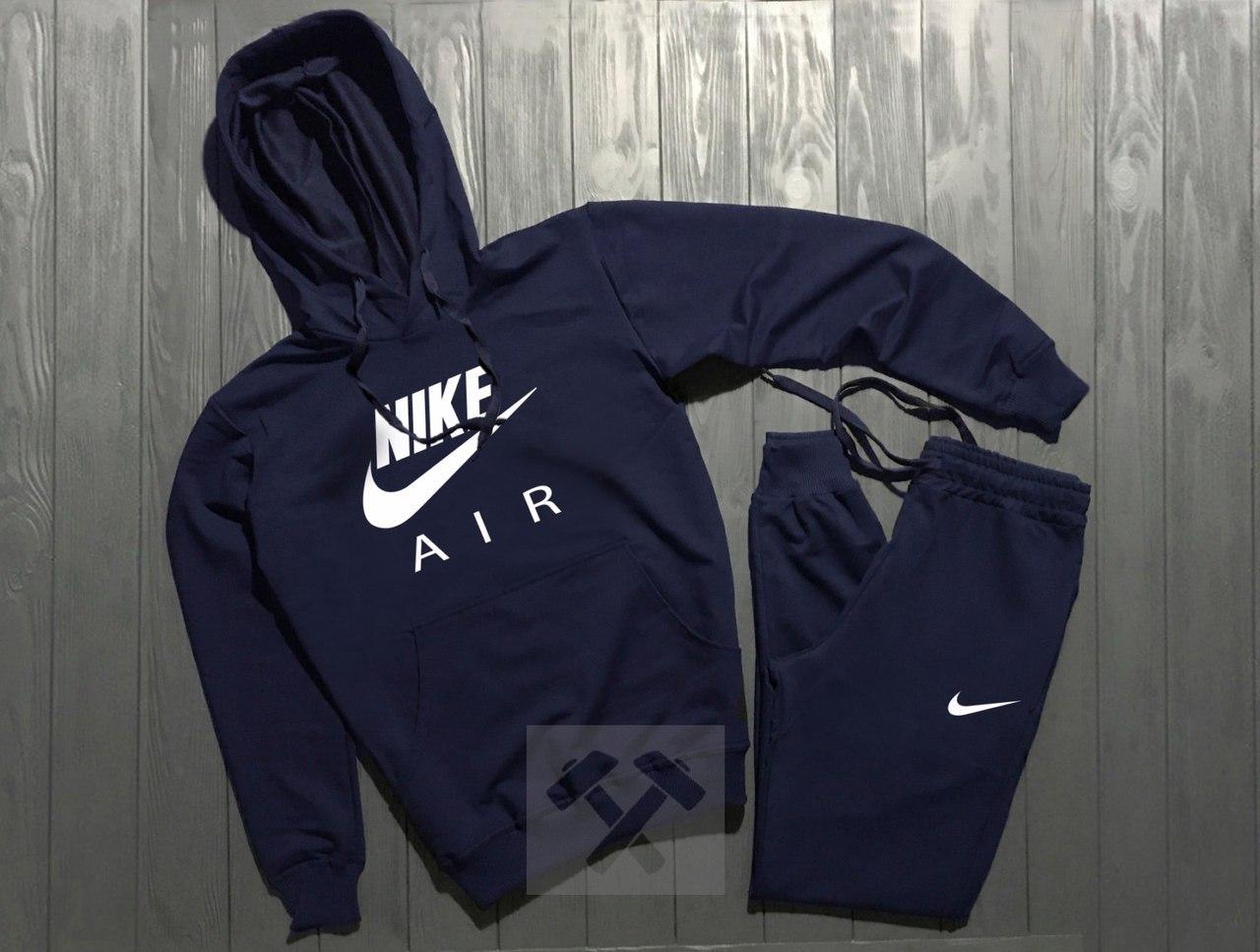 Весенний костюм спортивный Nike Air с капюшоном темно-синий топ реплика