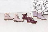 Ботинки, ботильоны, полусапожки зимние