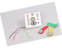 Блок управления Линд 8 сигнализацией  в комплекте с ключами