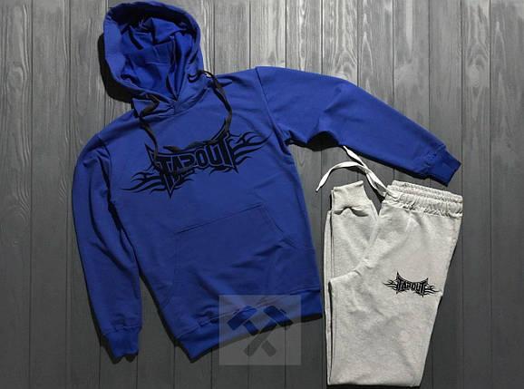 Весенний костюм спортивный Tapout с капюшоном синий топ реплика, фото 2