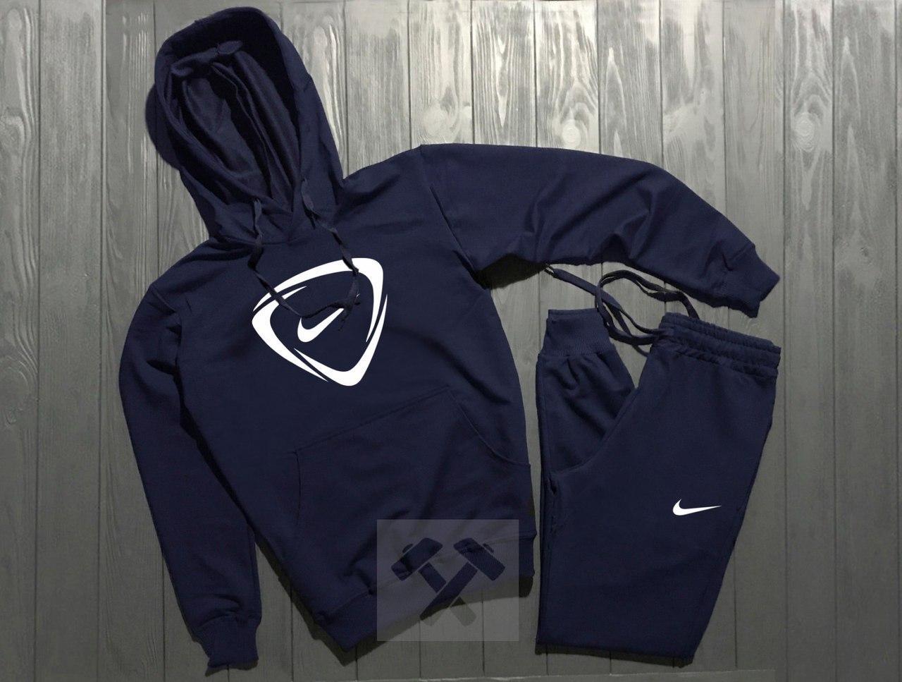 Весенний костюм спортивный Nike с капюшоном темно-синий топ реплика
