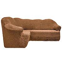 Чехол на угловой диван без юбки каппучино