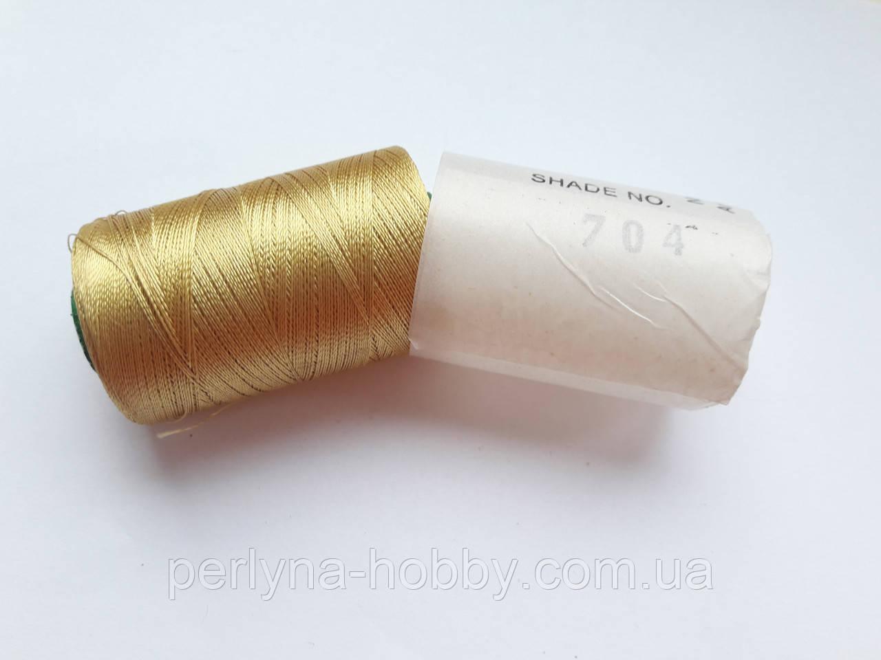 Нитки шелковые вискоза, для ручной и машинной вышивки, для серг-кисточек Індія. Золотистий. № 704