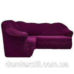 Чехол на угловой диван без юбки 3ххл фиолетовый