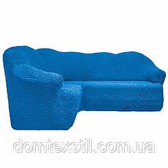 Чехол на угловой диван без юбки синий