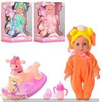 Детская кукла интерактивная YL1737C