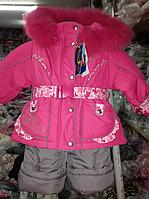 Зимний костюм комбинезон для девочки Donilo 80, 86, 92, 98, 104