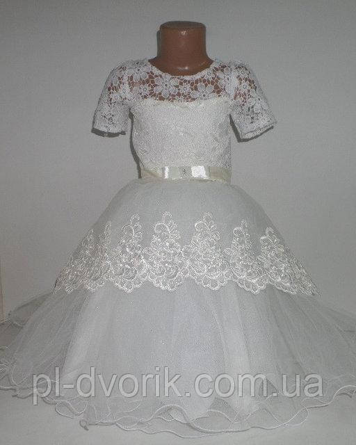 e739da81717a178 Платье нарядное