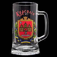 Чашка з логотипом