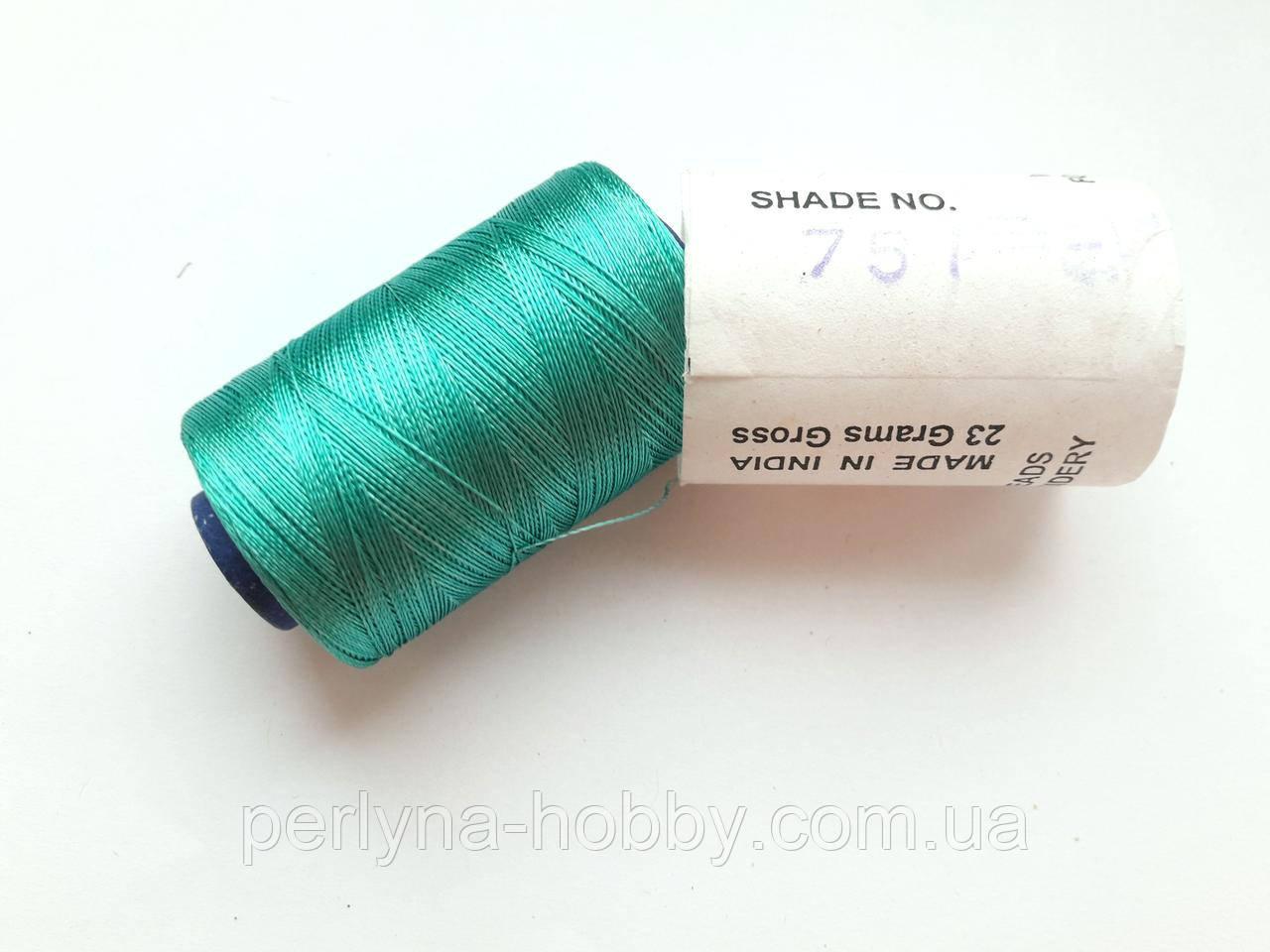 Нитки шовкові ( віскоза ) для вишивання, для  ручної роботи, 23 грам. Бірюза в зелений (тіфані)  № 75
