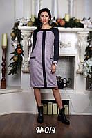 Модное двухцветное ангоровое платье приталенного силуэта,батал
