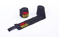 Бинты боксерские 3 м. BAD BOY-5643 (черный)