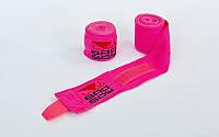 Бинты боксерские 3 м. BAD BOY-5643 (розовый)