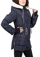 Зимняя женская молодежная куртка 42, 44, 46, 48, темно-синий
