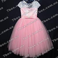 Детское нарядное платье бальное Грация (розовое) Возраст 6 лет., фото 1