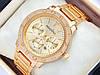 Женские часы Pandora золотого цвета с дополнительными циферблатами и датой