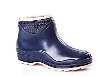 Ботинки №fray 2 синие  (р.38-41).Опт.