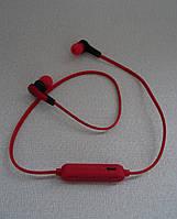 Наушники беспроводные Bluetooth Adidas X2 Wireless красные