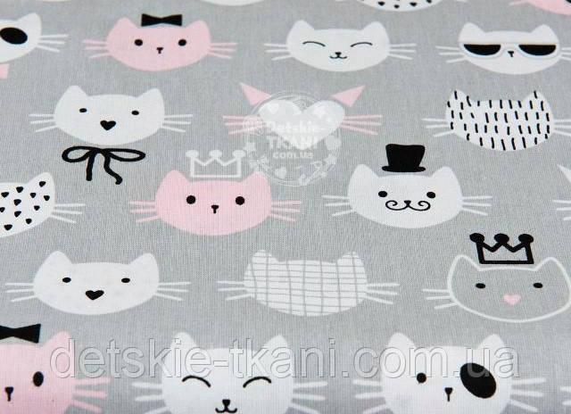 """Лоскут ткани №1023  """"Котики в шляпах и коронах"""", розовые на сером"""
