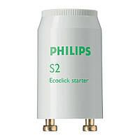 Стартер для люмінесцентних ламп Philips S2