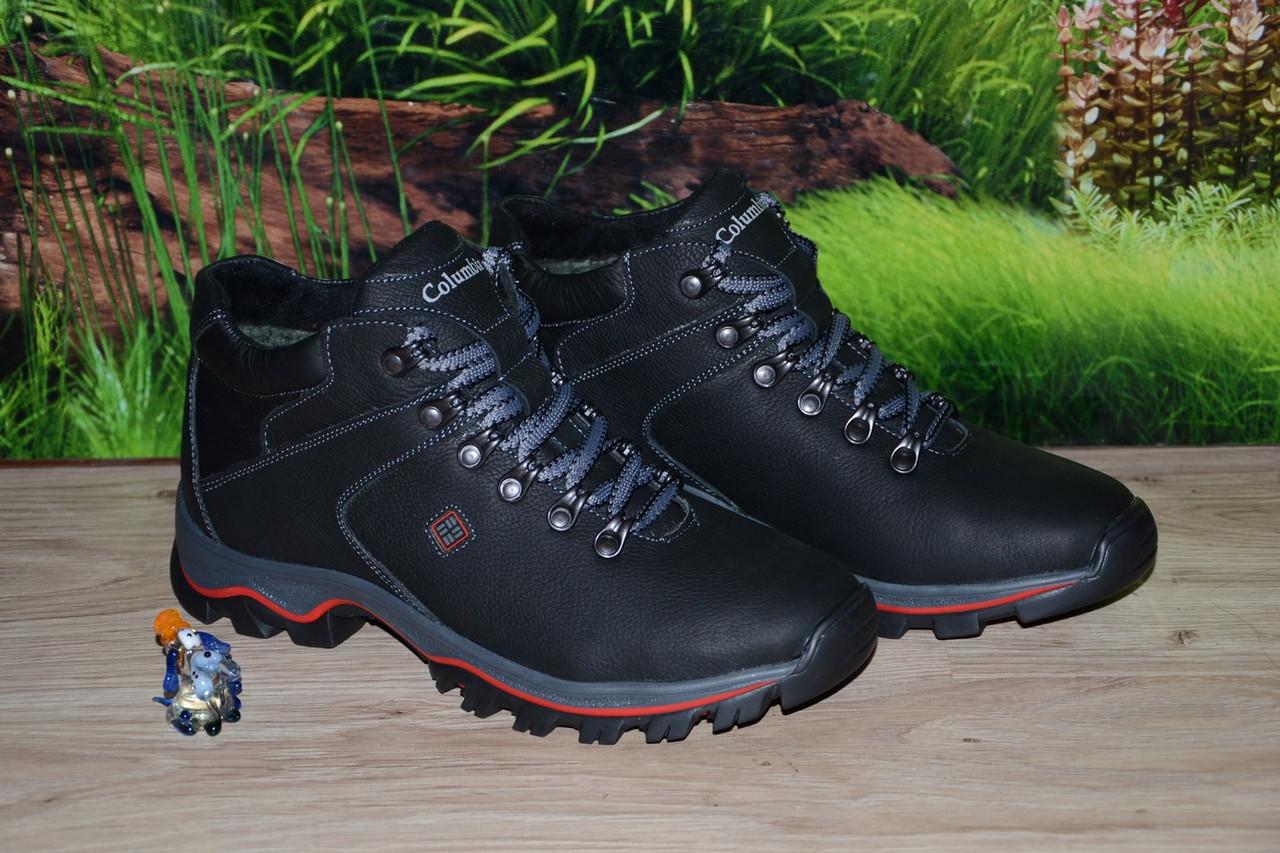 a330f0b5e Ботинки детские кожа натуральная М38ч качество люкс Columbia размеры 35 37  - Интернет-магазин