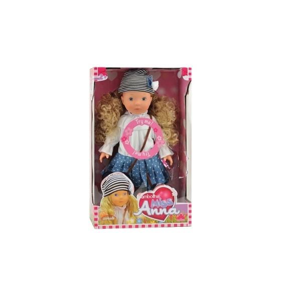 Говорящая кукла BAMBOLINA МИСС АННА 40 см с аксессуарами