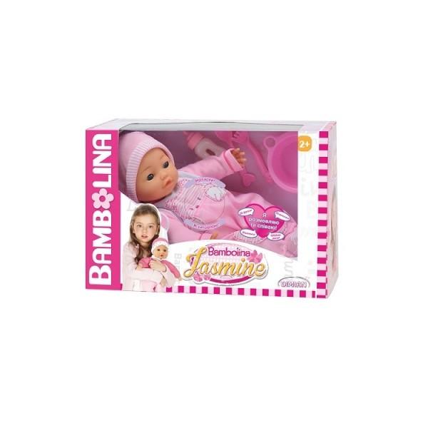 Говорящая кукла BAMBOLINA - ЖАСМИН 40 см с аксессуарами