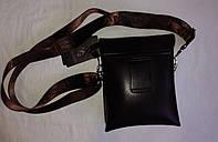 Мужская компактная сумка с креплением на ремень