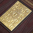 """Книга в кожаном переплете """"Дом Романовых"""", фото 3"""