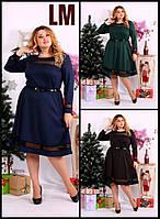 Платье Р 42,44,46,48,50 красивое женское батал 770664 весеннее вечернее осеннее зеленое трикотажное миди синее