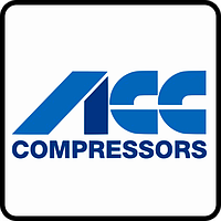 Компрессоры ACC для холодильного оборудования