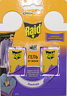 Гель антимоль с ароматом лаванды Raid