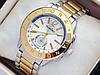 Женские часы Pandora комбинированные - золото серебро с дополнительным циферблатом, синяя полоса