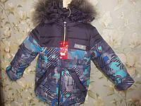Зимняя куртка для мальчика. Размер 92, 98,104,110.