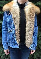 Женская джинсовая куртка с мехом лисы короткая, фото 1
