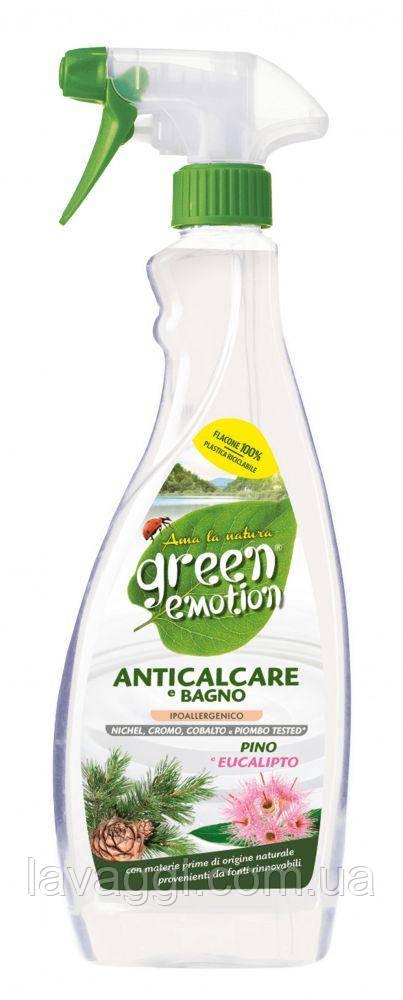 Гипоалергенное чистящее средство для ванной комнаты Green Emotion Anticalcare e Bagno 750 ml