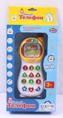 Телефон 7028 умный телефон на русском