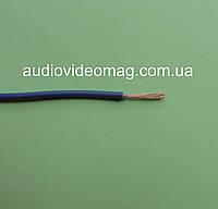 Провод ПВ-3, 1 х 0.5 мм. кв, цена за 1 метр, цвет синий