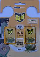 Гель антимоль с ароматом кедра Raid, фото 1