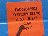 Плати від LED TV LG 47LM580T-ZA.BDRZLJU поблочно, в комплекті (розбита матриця)., фото 4