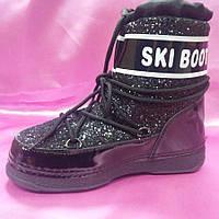 Качественные Луноходы Ski Boot черные