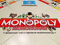 Монополия Точная копия оригинала Hasbro Монополія
