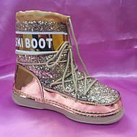 Качественные Луноходы Ski Boot золото