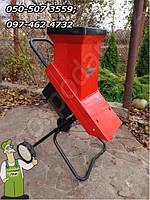 Ножевой измельчитель веток AL-KO Top Garden 1600 HR б/у из Германии