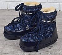 Дутики женские луноходы термо Moon Boots Jewelry синие с блестками, Синий, 40/41