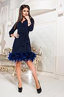 Платье синее миди на запах с перьями Боа